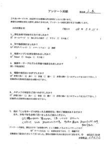 新潟市にて不用品の回収処分のご依頼 お客様の声