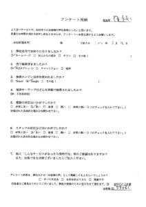 新潟市にて、テレビの回収処分のご依頼 お客様の声