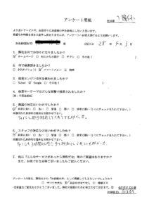 新潟市内で、原付回収処分のご依頼 お客様の声