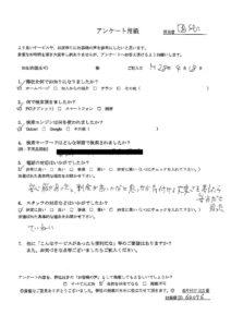 新潟市にてエレクトーン回収のご依頼 お客様の声