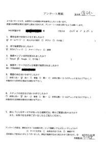 新潟市にて、パソコン回収処分のご依頼 お客様の声