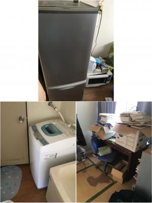 お引っ越しに伴う不用品(冷蔵庫、洗濯機、テーブルなど)の回収のご依頼 お客様の声
