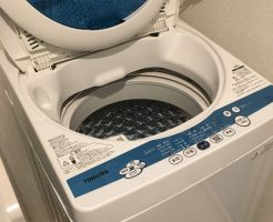 【新潟市中央区】洗濯機の出張回収・処分のご依頼お客様の声