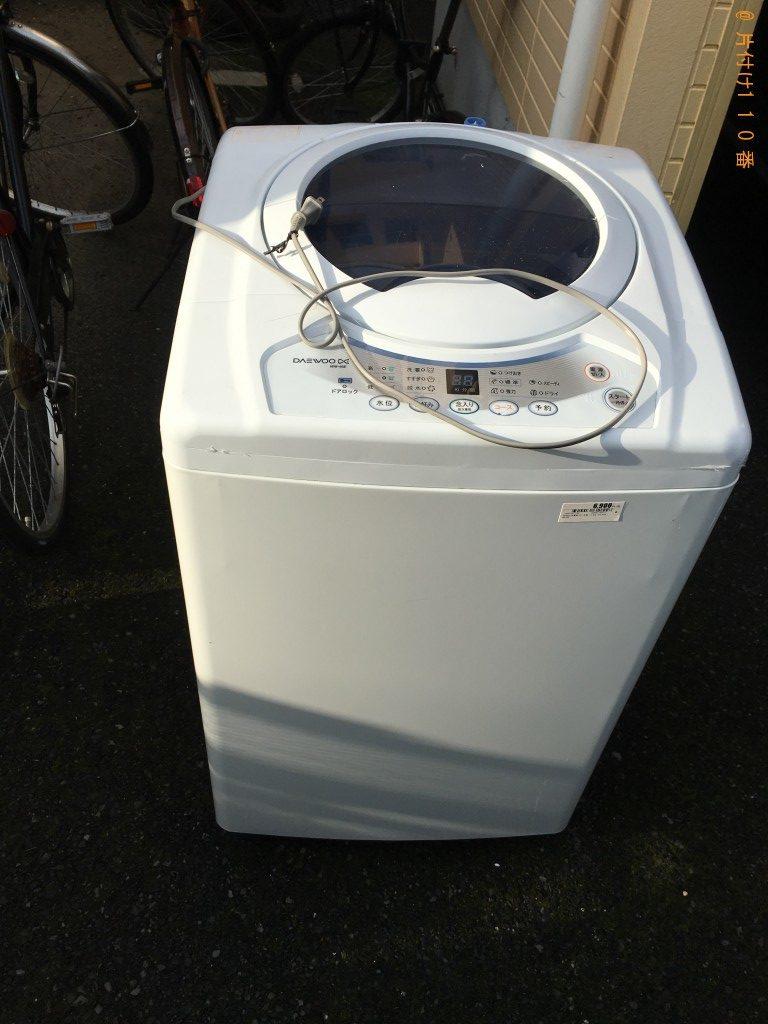 【新潟市中央区】洗濯機の回収・処分ご依頼 お客様の声