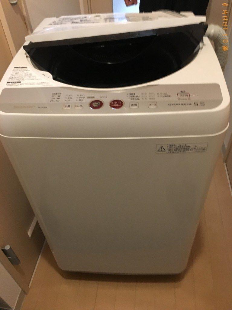 【加茂市】洗濯機の回収・処分ご依頼 お客様の声