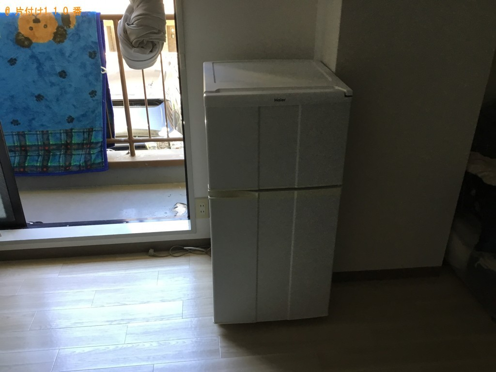 【三条市】冷蔵庫、洗濯機の回収・処分ご依頼 お客様の声