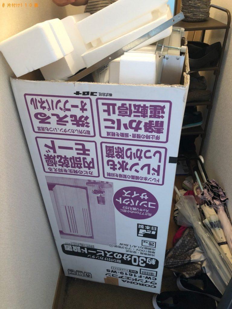 【村上市】エアコンの回収・処分ご依頼 お客様の声