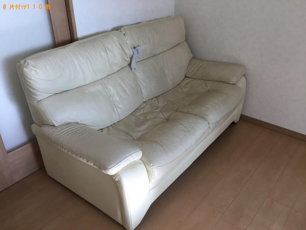 【新潟市】三人掛けソファーの回収・処分ご依頼 お客様の声