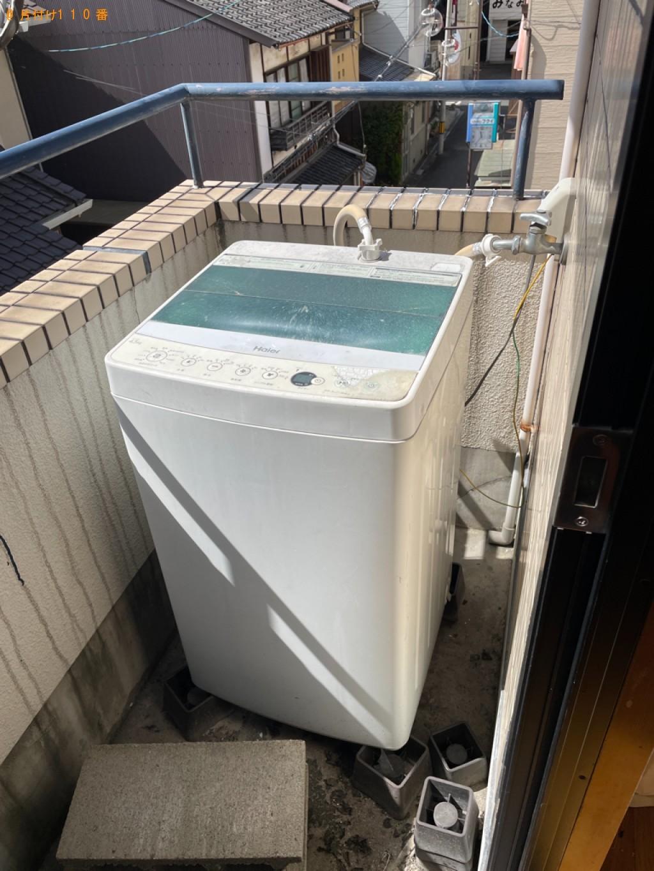 【新潟市】洗濯機の回収・処分ご依頼 お客様の声