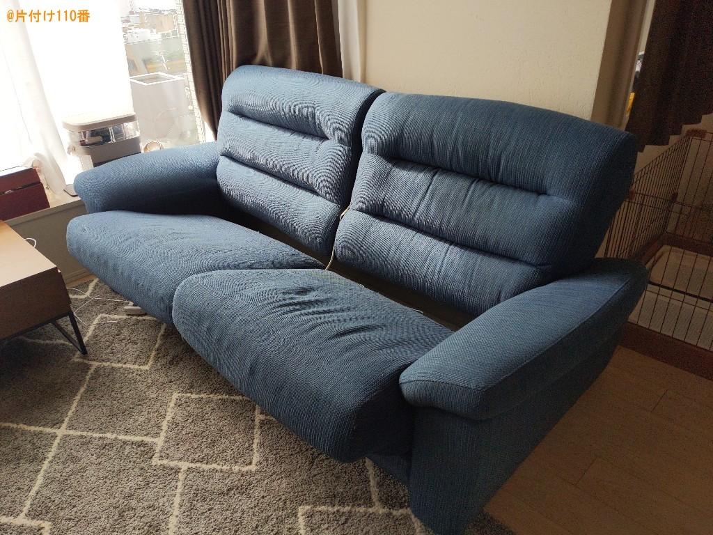 三人掛けソファー、カーペットの回収・処分ご依頼 お客様の声